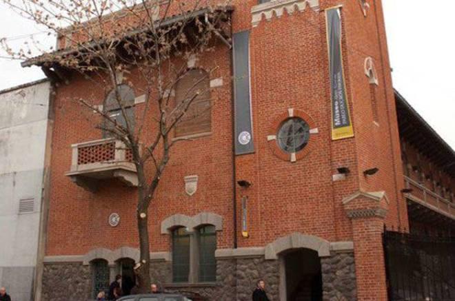 Кинематографический музей