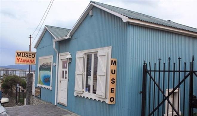 Музей народа Ямана