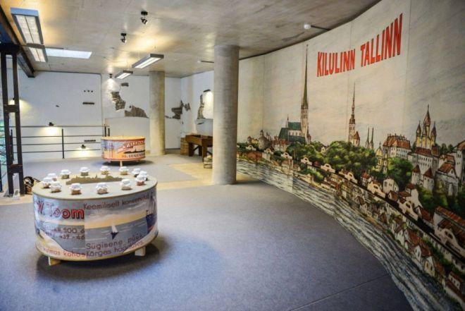 Музей эстонской еды