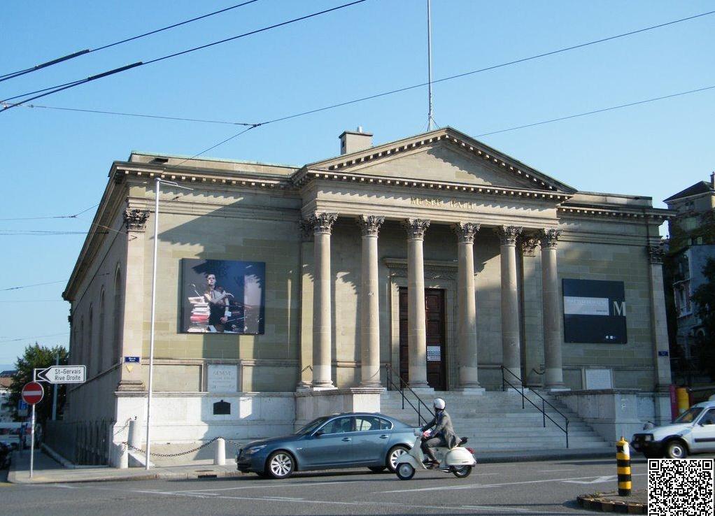 Музей Рат