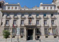 Королевская академия изящных искусств Сан-Фернандо