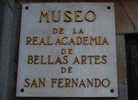 Королевская академия изящных искусств