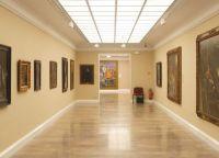 Галерея Королевской академии