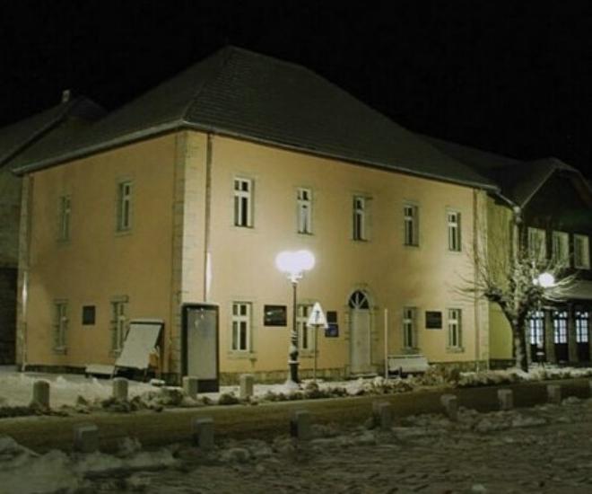 Городской музей города Колашин
