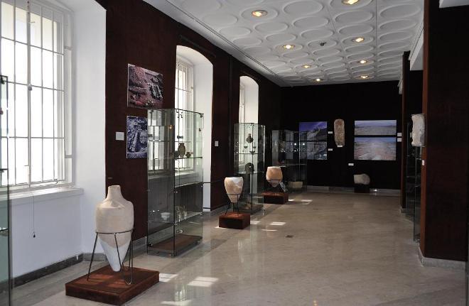 Исторический музей. Цетине