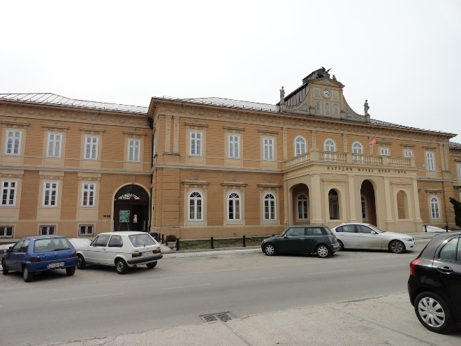 Этнографический музей Черногории