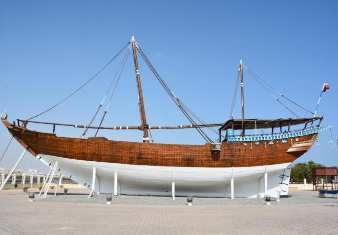 Морской музей города Сур