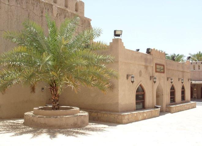 Городской музей города Салала