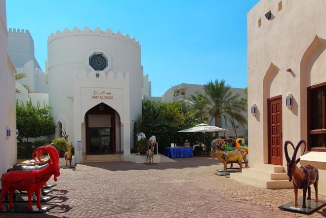 Музей Бейт эль-Зубайр