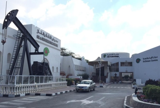 Музей нефти и газа