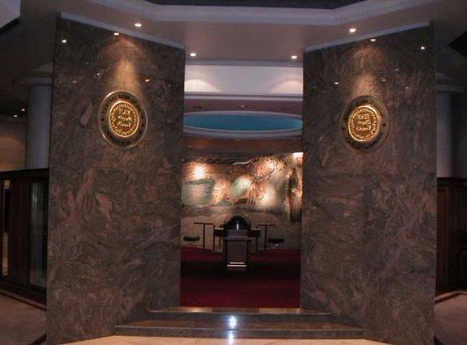 Музей валюты Омана