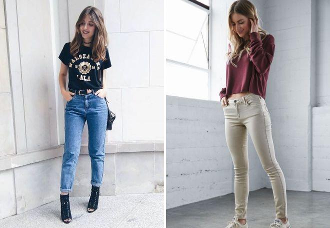 зауженные к низу джинсы
