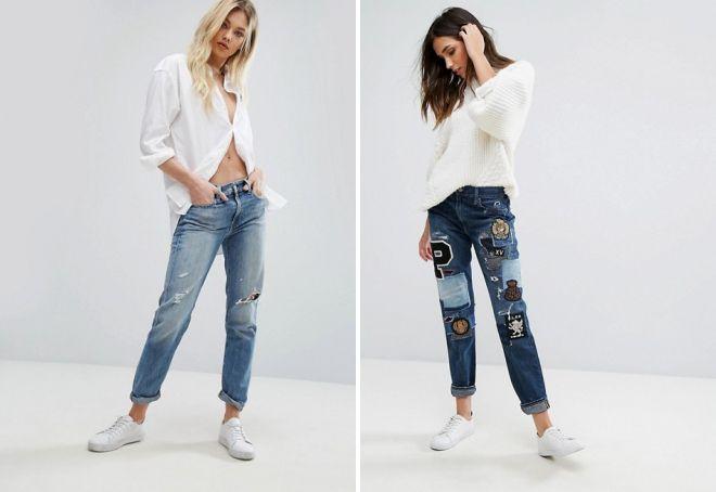 зауженные джинсы бойфренды