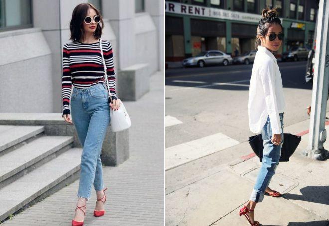 с чем носить зауженные джинсы
