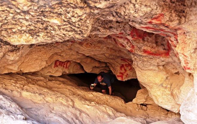 Пещера в Бани Халид