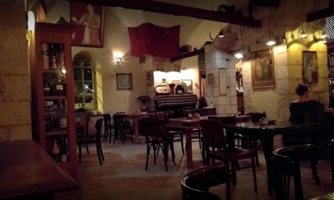 Ресторан Аль-Рида