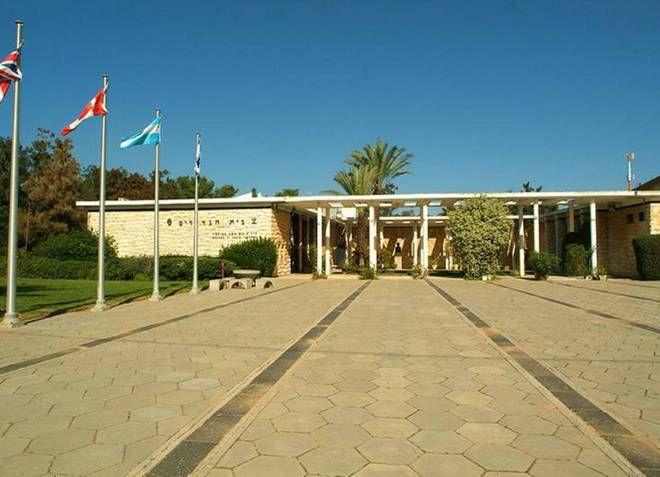 Музей Бейт Хагдудим