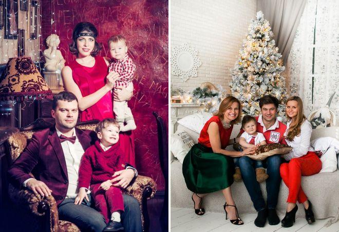 образы для новогодней фотосессии для семьи