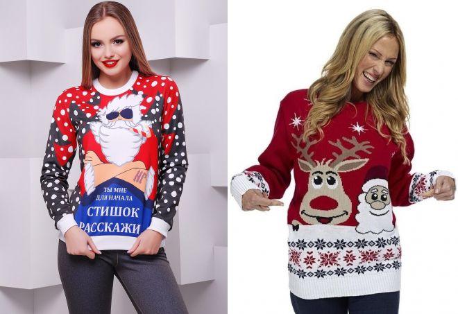 новогодние свитера с Дедом Морозом