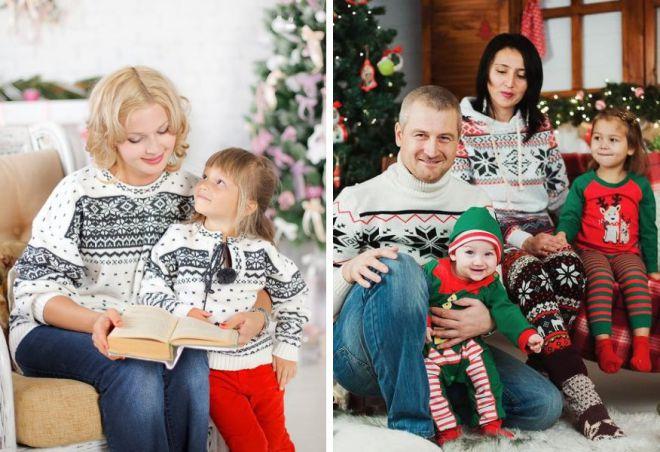 Swetry noworoczne 20