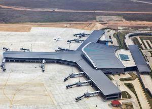 Аэропорт Нейпьидо