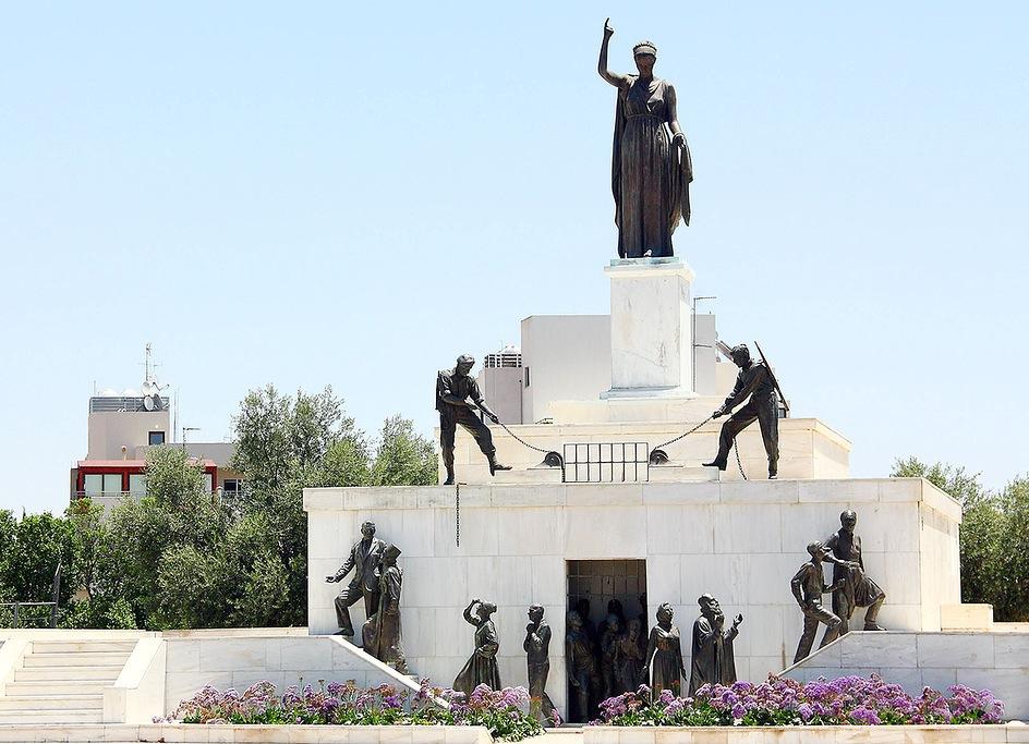 Монумент Свободы
