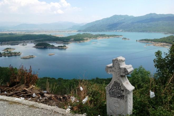 Озеро Крупачко
