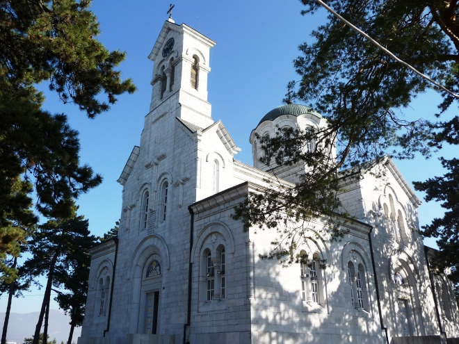 Кафедральный собор Святого Василия Острожского