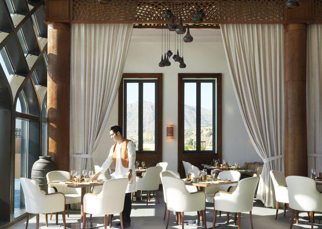 Ресторан Al Maisan, Низва
