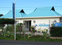 Здание маврикийского океанариума