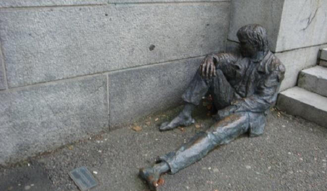 Памятник Человеку