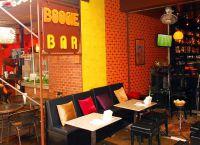 Boogies бар