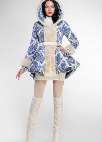 Audrey dolje jakne jakne 2015-2016 9