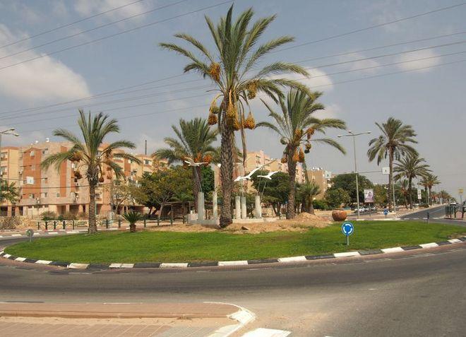 Парк Офаким