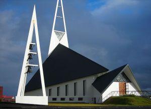 Городская церковь