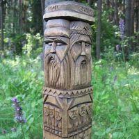Стари руски богови и богиње