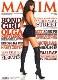 Обложка немецкого издания Максим