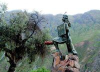 Памятник Пачакути
