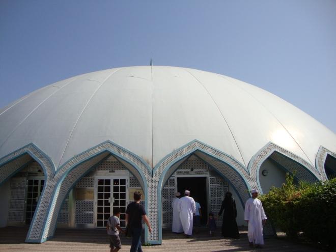 Детский музей в Омане