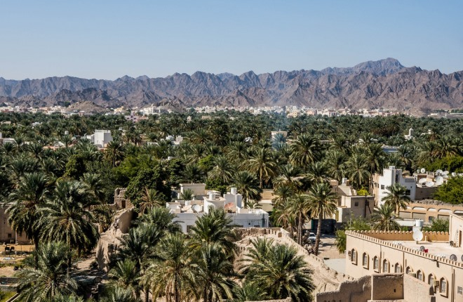 Города Омана