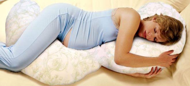 на каком боку спать беременным