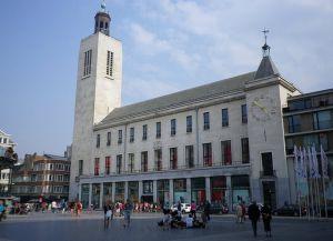 Торговый комплекс Feest-en Kultuurpaleis