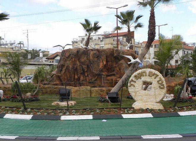 Необычная архитектура города Ор-Йехуда