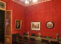 Музей во дворце Симона Патиньо