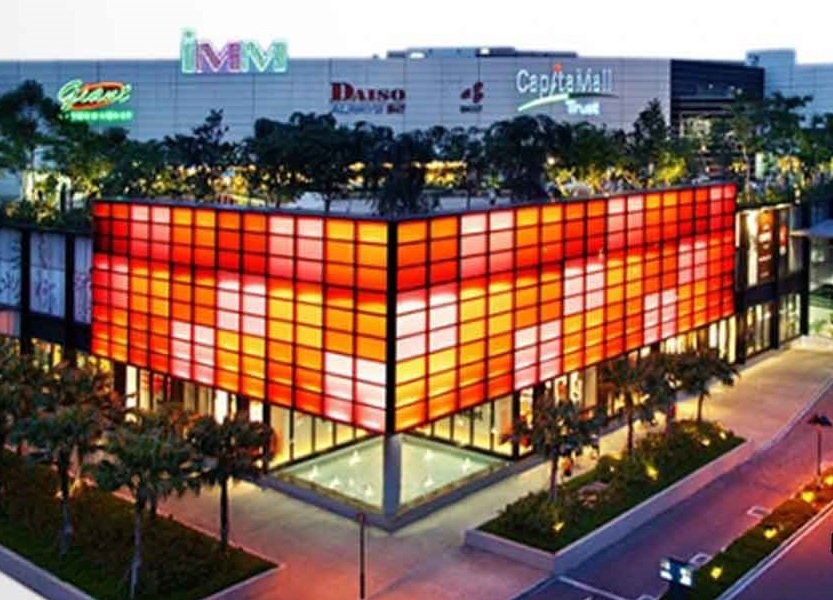 торговый центр IMM