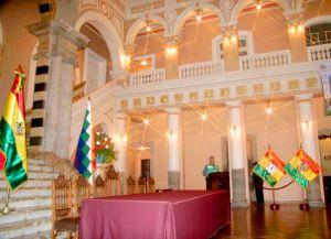 Президентский музей