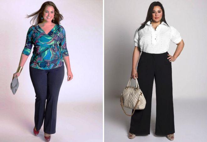 какие брюки носить полным женщинам