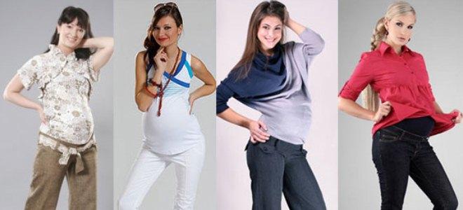 Hlače za trudnice