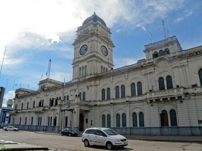 Дом правительства провинции