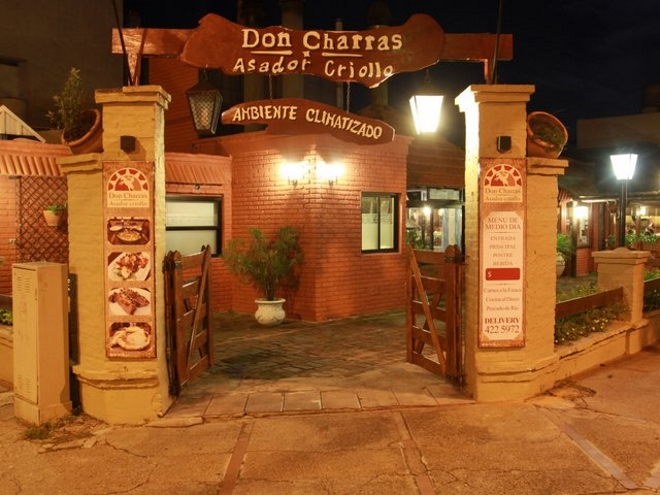 Asador Criollo Don Charras - лучший гриль-ресторан города